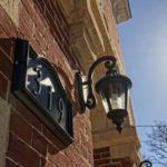 319 Meeker Street, Jail Hill Inn, Galena Illinois
